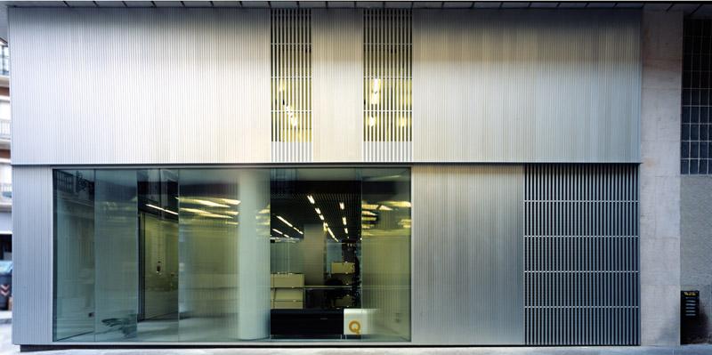 Ara 07 reforma de local para sede de la caja de for Local arquitectura